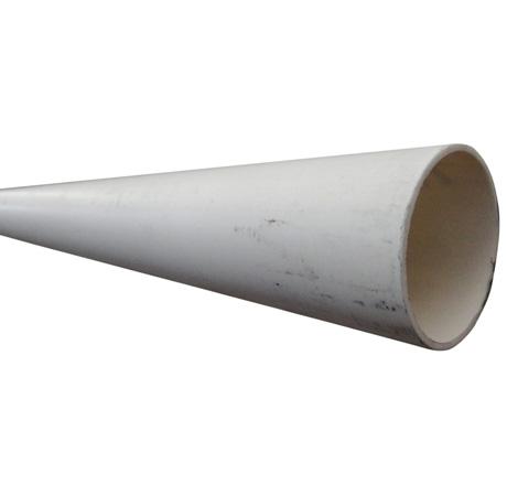 Tuberia de pvc precios tubo pvc presin mm atm m with - Precio tubos pvc ...